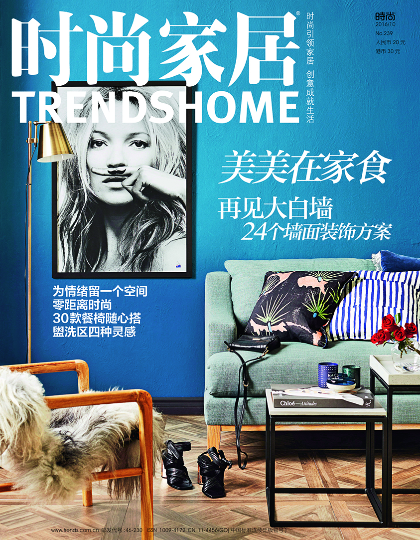 Trends Home China